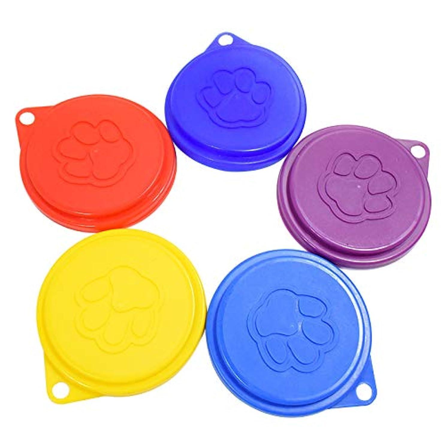 Gaoominy 2個、再利用可能なペットの犬用缶詰の錫の食品カバー、印刷あり、新鮮なペットのための缶のプラスチック製蓋、キャップ - ランダムなカラー