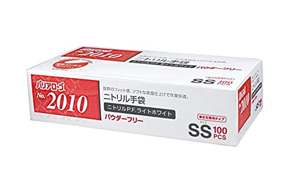 ヒープ配送受益者【ケース販売】 バリアローブ №2010 ニトリルP.F.ライト ホワイト (パウダーフリー) SS 2000枚(100枚×20箱)