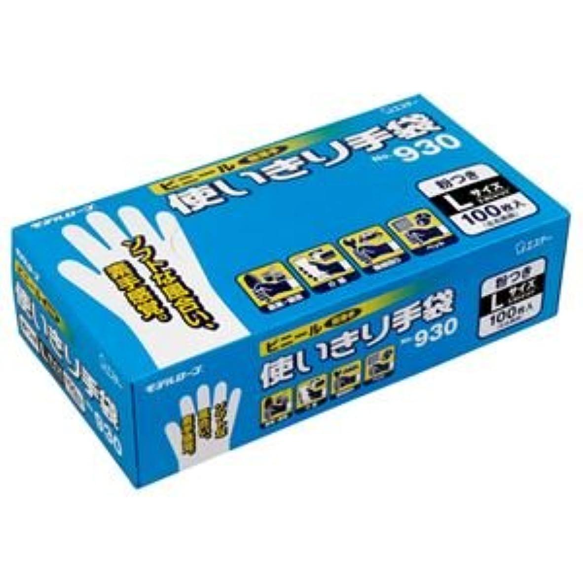 (まとめ) エステー No.930 ビニール使いきり手袋(粉付) L 1箱(100枚) 【×5セット】 ds-1580596