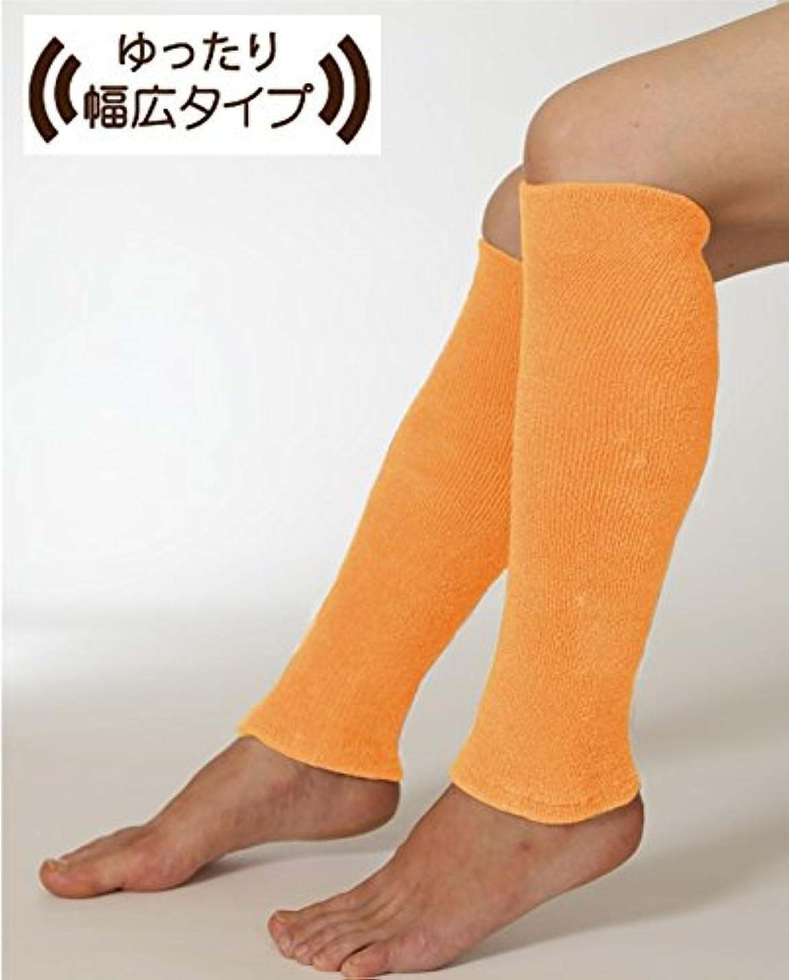 番目太鼓腹コントラストふくらはぎ専用 ミーテ・ゆったり快適保温 (オレンジ)締め付けない  ゆったり幅広タイプ  長さ40cm