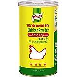 Knorr Yellow Chicken Powder 1kg