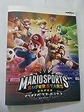 『マリオスポーツ スーパースターズ』amiiboカード パック