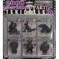 2000 ミレニアム特別セット PART5 TEKICOLLE ブラッククリスタルバージョン