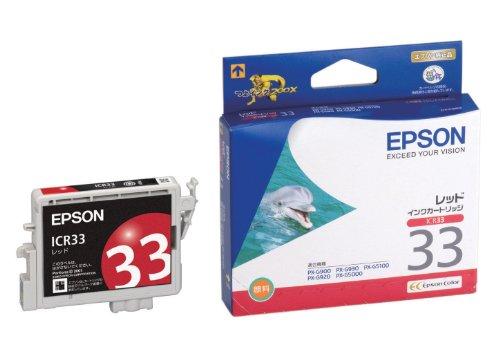 EPSON 純正インクカートリッジ ICR33レッド