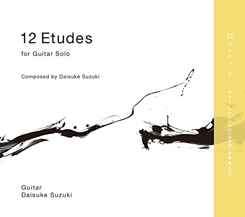 12 Etudes for Guitar Solo
