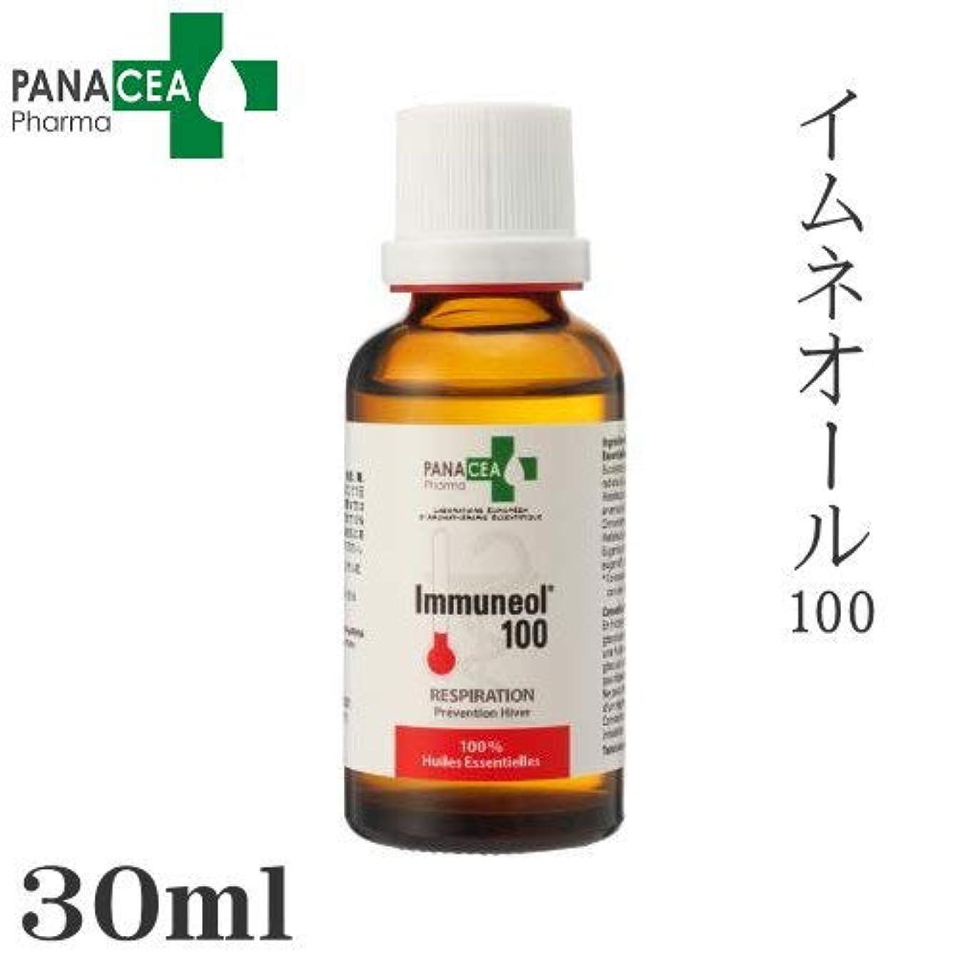 果てしない疫病ユニークなPANACEA PHARMA パナセア ファルマ イムネオール100 正規品