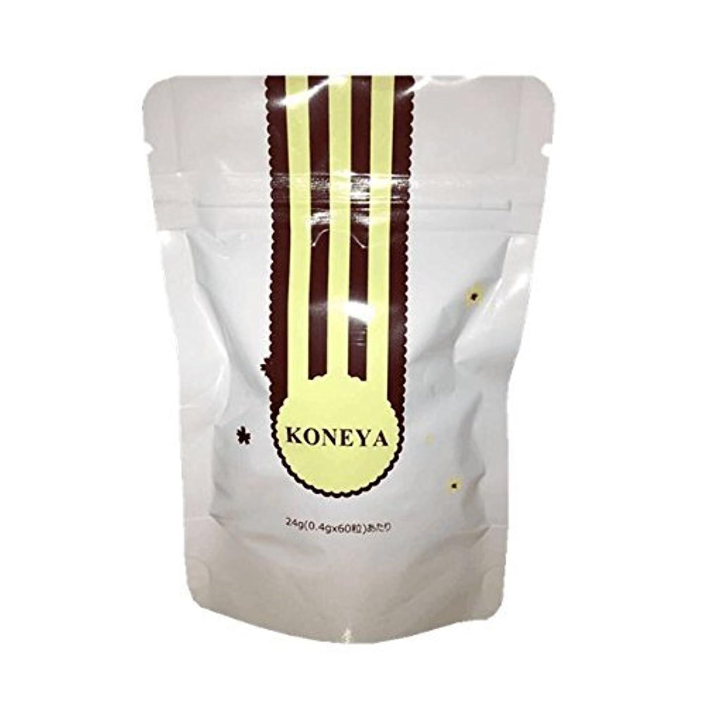 ペルメル賭け話をするKONEYA ダイエット酵素サプリメント