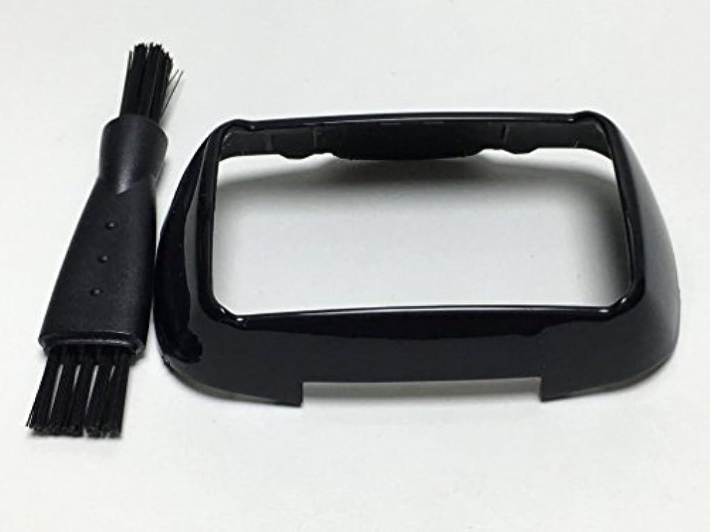 範囲怒る宙返りシェービングカミソリヘッドフレームホルダーカバー For Panasonic Arc5 ES-LV54 ES-LV56 ES-ELV5-K ES-LV53-K メンズ シェーバー Shaver Razor Head Frame...
