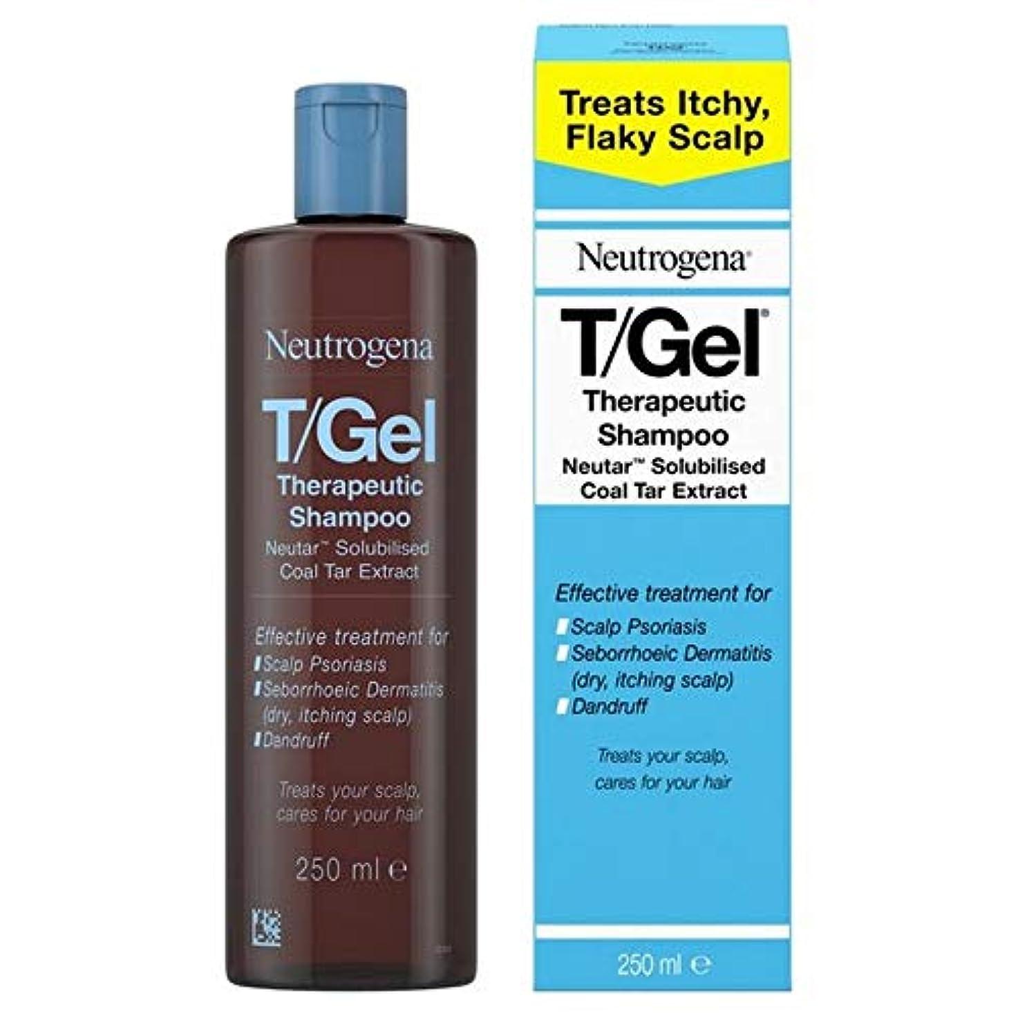 蒸留顕微鏡実行[Neutrogena ] ニュートロジーナT-ゲル治療用シャンプー250Ml - Neutrogena T-Gel Therapeutic Shampoo 250ml [並行輸入品]