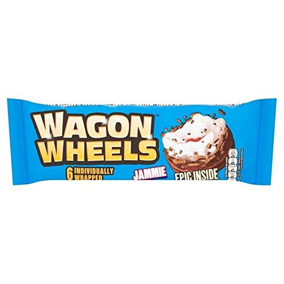 邪魔する贅沢なセラー(Wagon Wheels (ワゴンホイール)) パックあたりJammieのマルチパック6 (x2) - Wagon Wheels Jammie Multipack 6 per pack (Pack of 2) [並行輸入品]