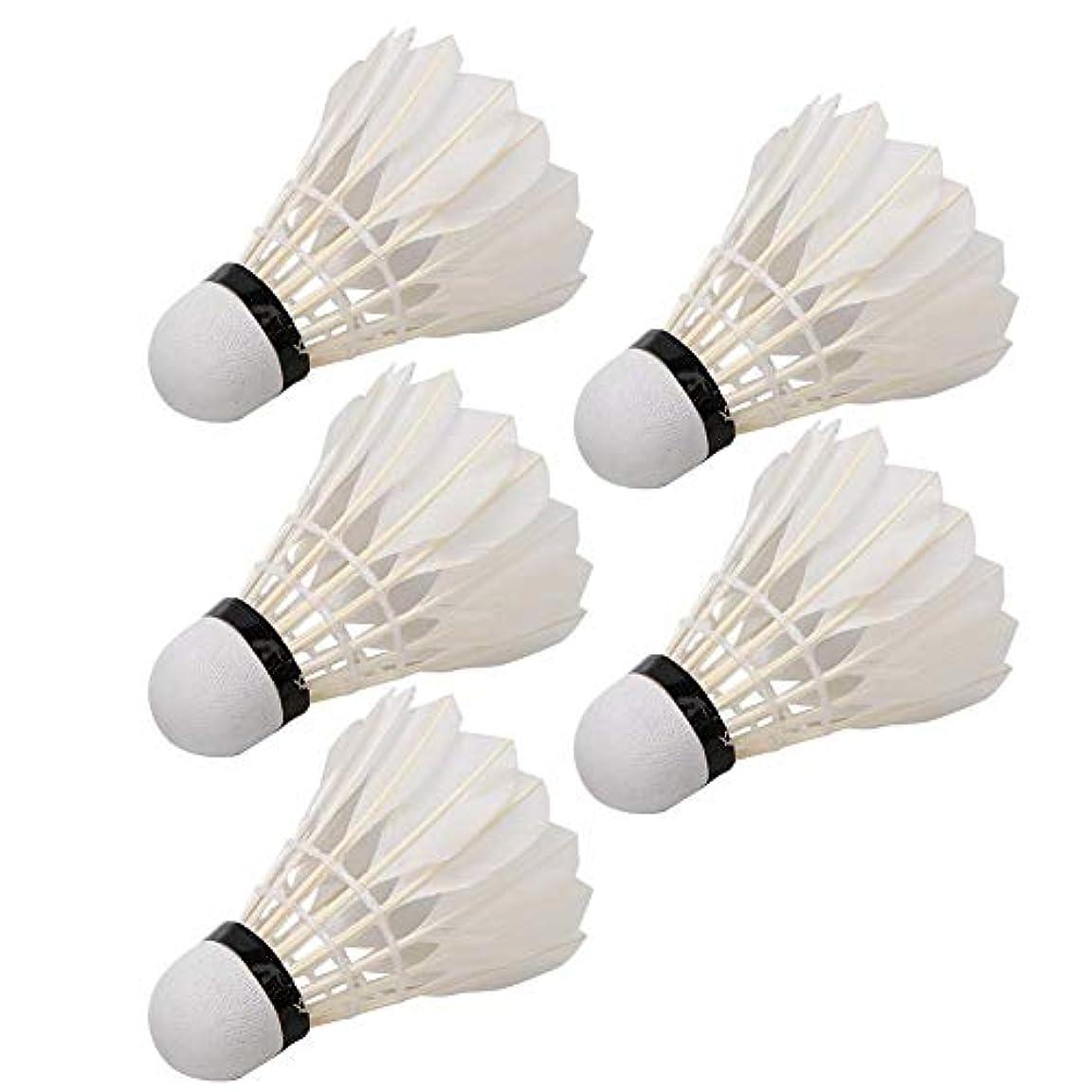 控えめな起きる分類5個/セットバドミントンボール、耐久性のある羽毛バドミントンボール屋外屋内トレーニング用シャトルコック、バドミントン機器アクセサリー