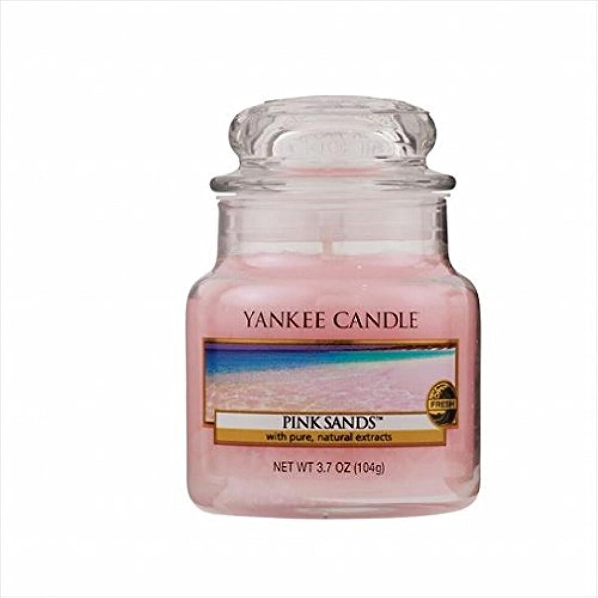勇者地上で買収カメヤマキャンドル(kameyama candle) YANKEE CANDLE ジャーS 「 ピンクサンド 」3個セット