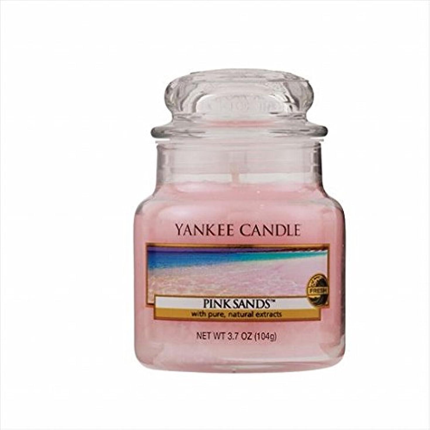厳密に配偶者劇作家カメヤマキャンドル(kameyama candle) YANKEE CANDLE ジャーS 「 ピンクサンド 」3個セット