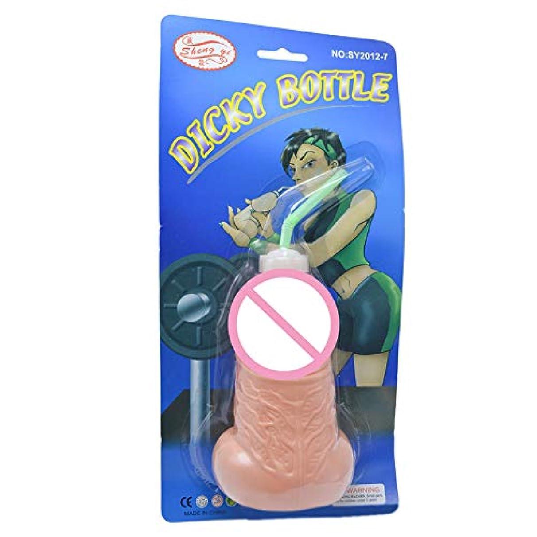 だますピア電圧Rabugoo 大人のおもちゃ 独身ウィリーシェイプパーティーカップショットグラスワインカップ独身編パーティーパーティー用品装飾