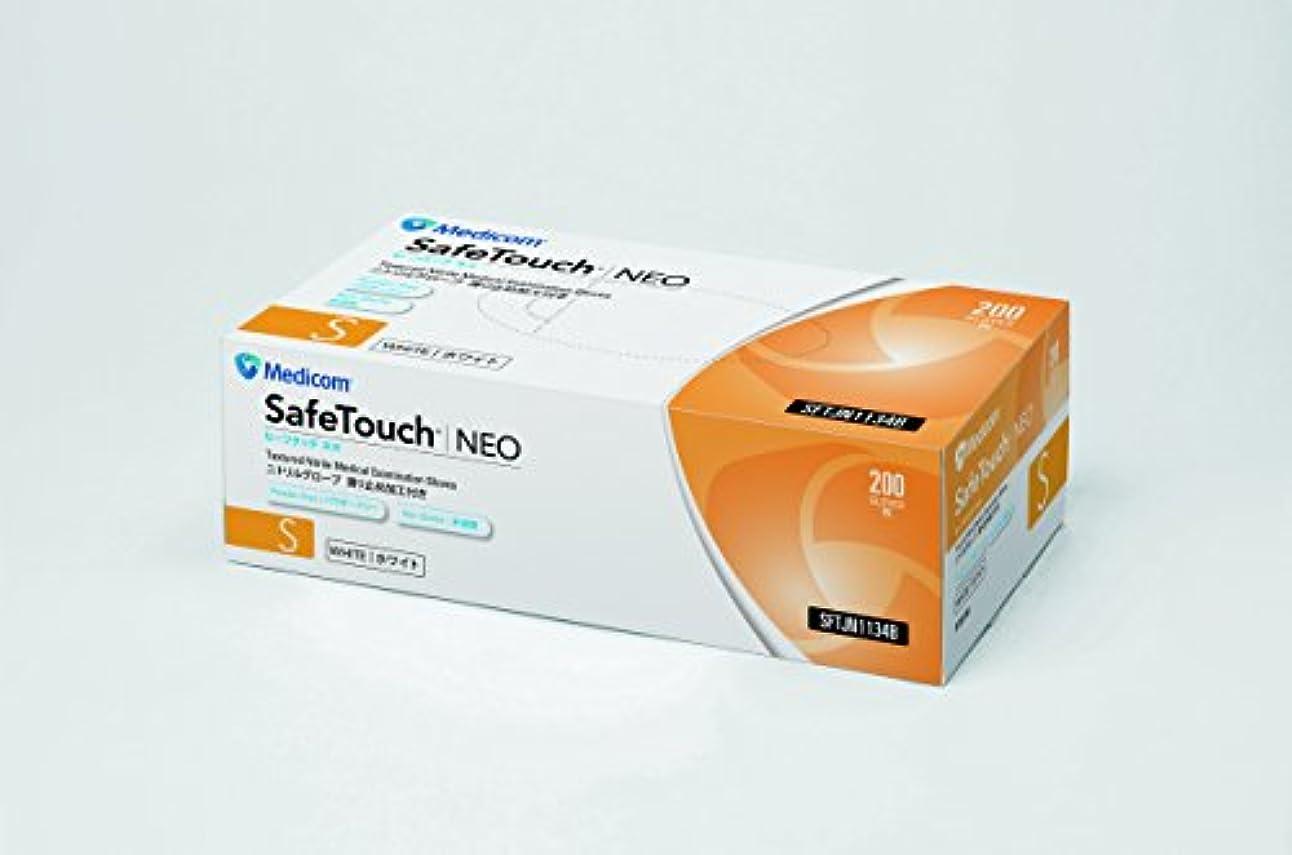 隠す侵入する健全SFTJN1134Bセーフタッチ ネオ ニトリルグローブ ホワイト S 200枚/箱