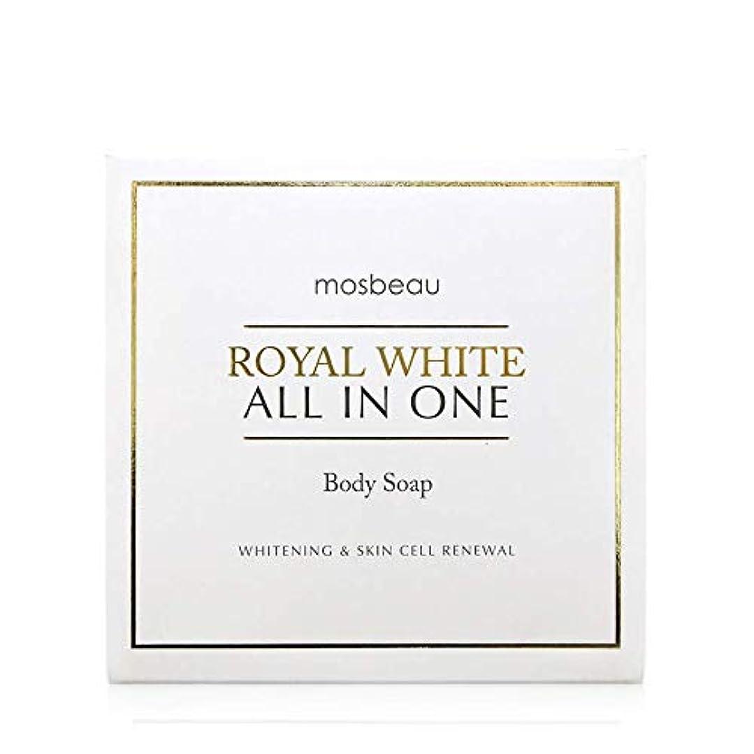 屋内スクレーパーフラッシュのように素早くmosbeau ROYAL WHITE ALL-IN-ONE BODY SOAP 100g ロィヤルホワイトオールインワンボディーソープ