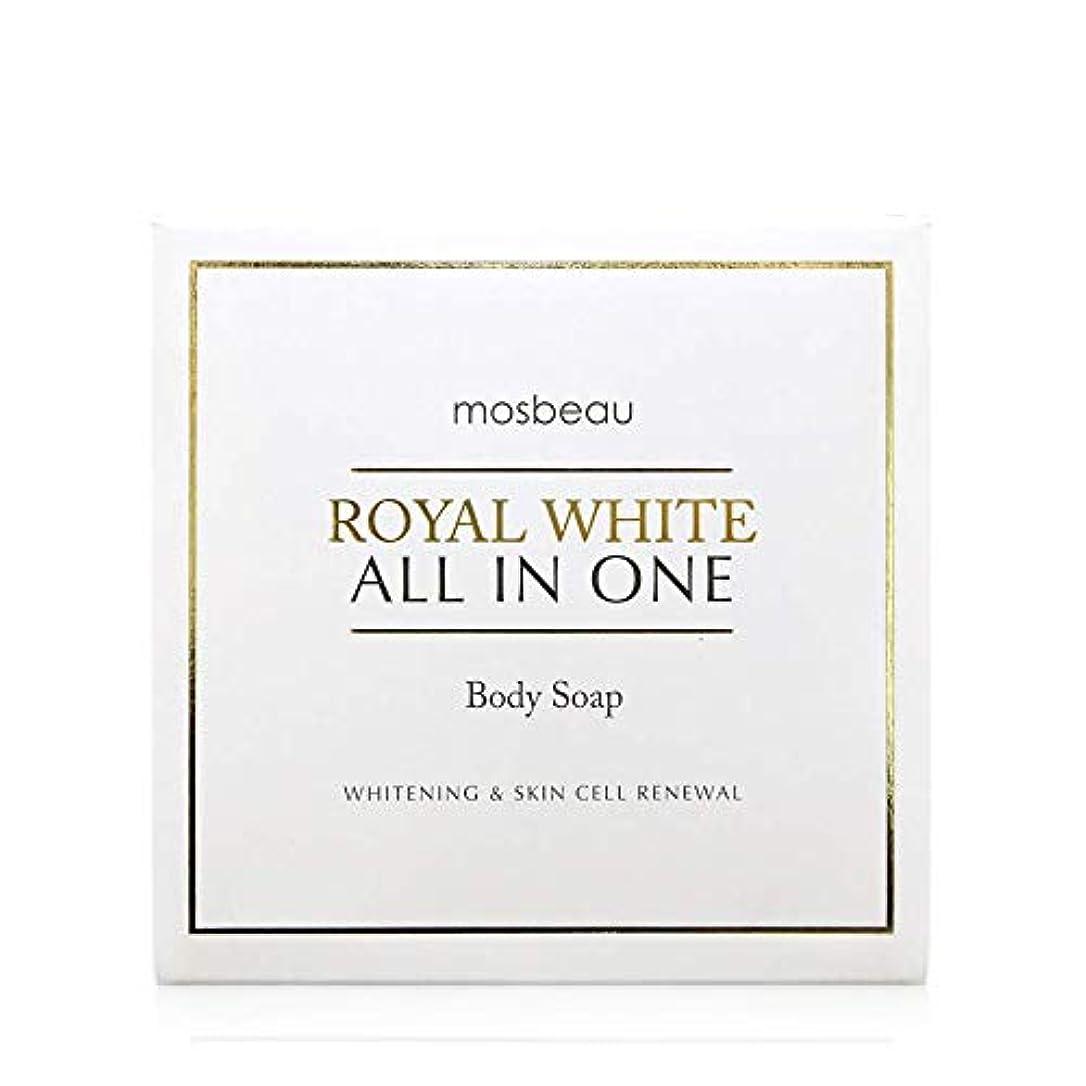 漏斗藤色鎖mosbeau ROYAL WHITE ALL-IN-ONE BODY SOAP 100g ロィヤルホワイトオールインワンボディーソープ