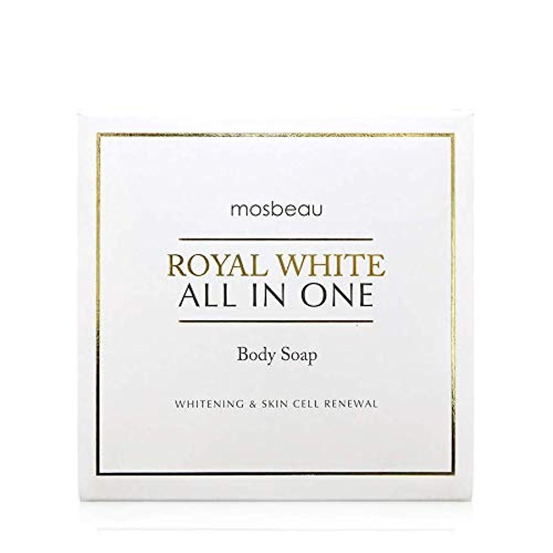 睡眠拍手ウェブmosbeau ROYAL WHITE ALL-IN-ONE BODY SOAP 100g ロィヤルホワイトオールインワンボディーソープ