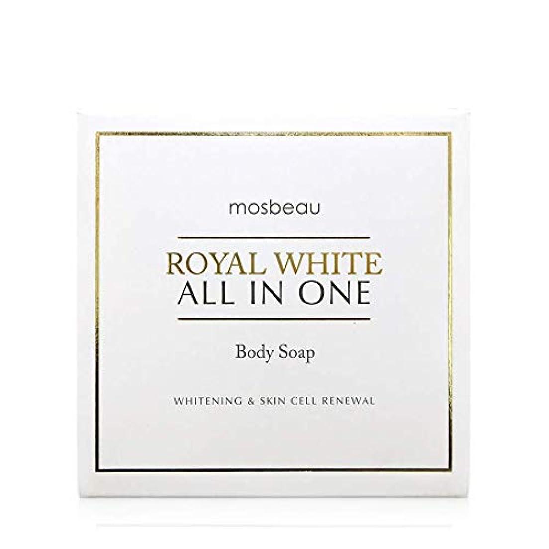寄託想定映画mosbeau ROYAL WHITE ALL-IN-ONE BODY SOAP 100g ロィヤルホワイトオールインワンボディーソープ