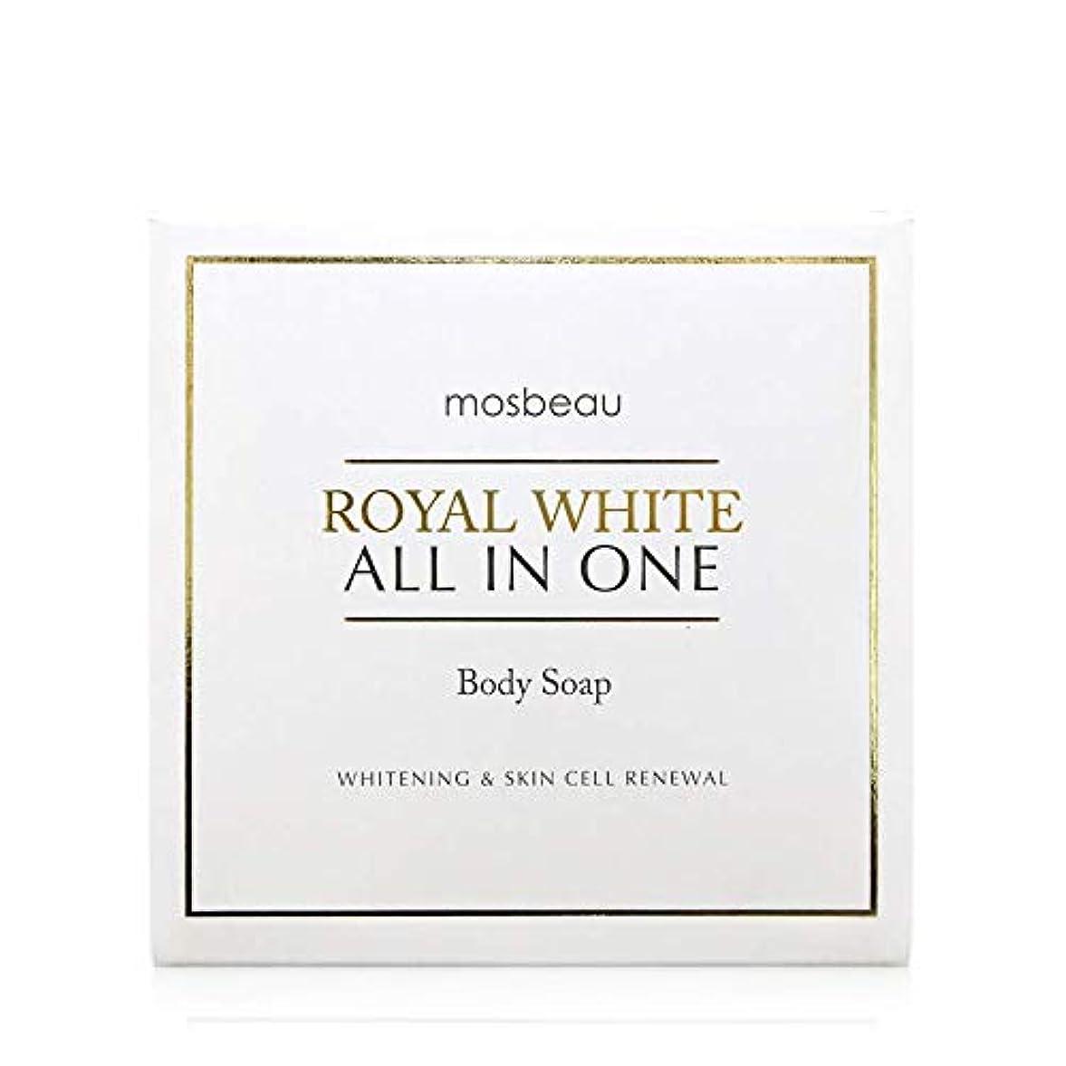 王朝特許風が強いmosbeau ROYAL WHITE ALL-IN-ONE BODY SOAP 100g ロィヤルホワイトオールインワンボディーソープ