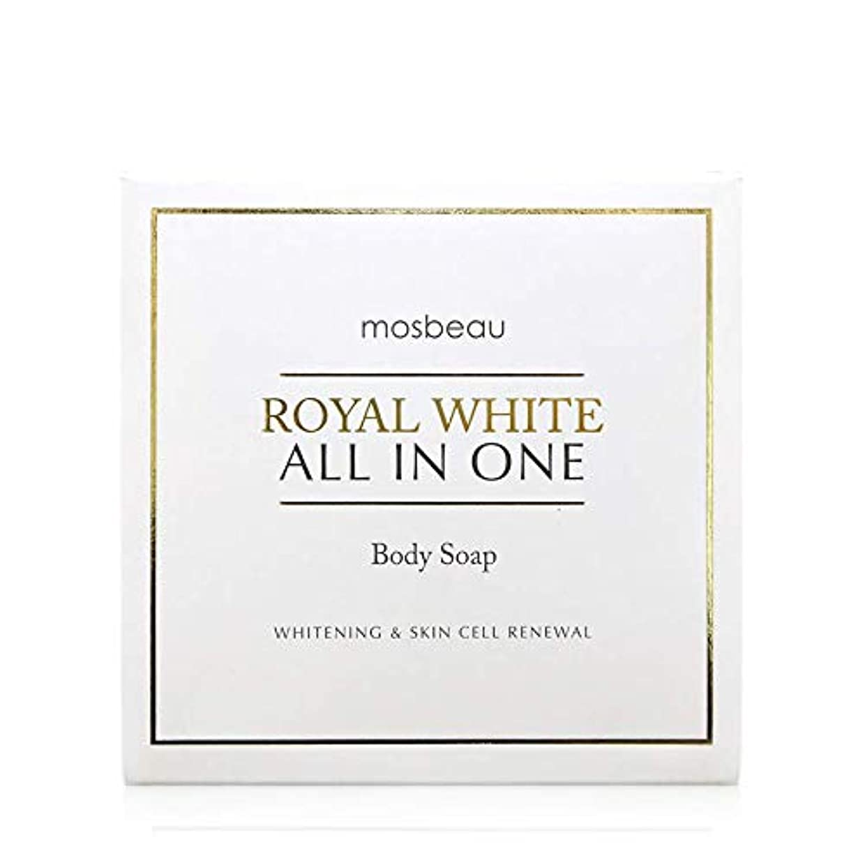 自伝単位砦mosbeau ROYAL WHITE ALL-IN-ONE BODY SOAP 100g ロィヤルホワイトオールインワンボディーソープ