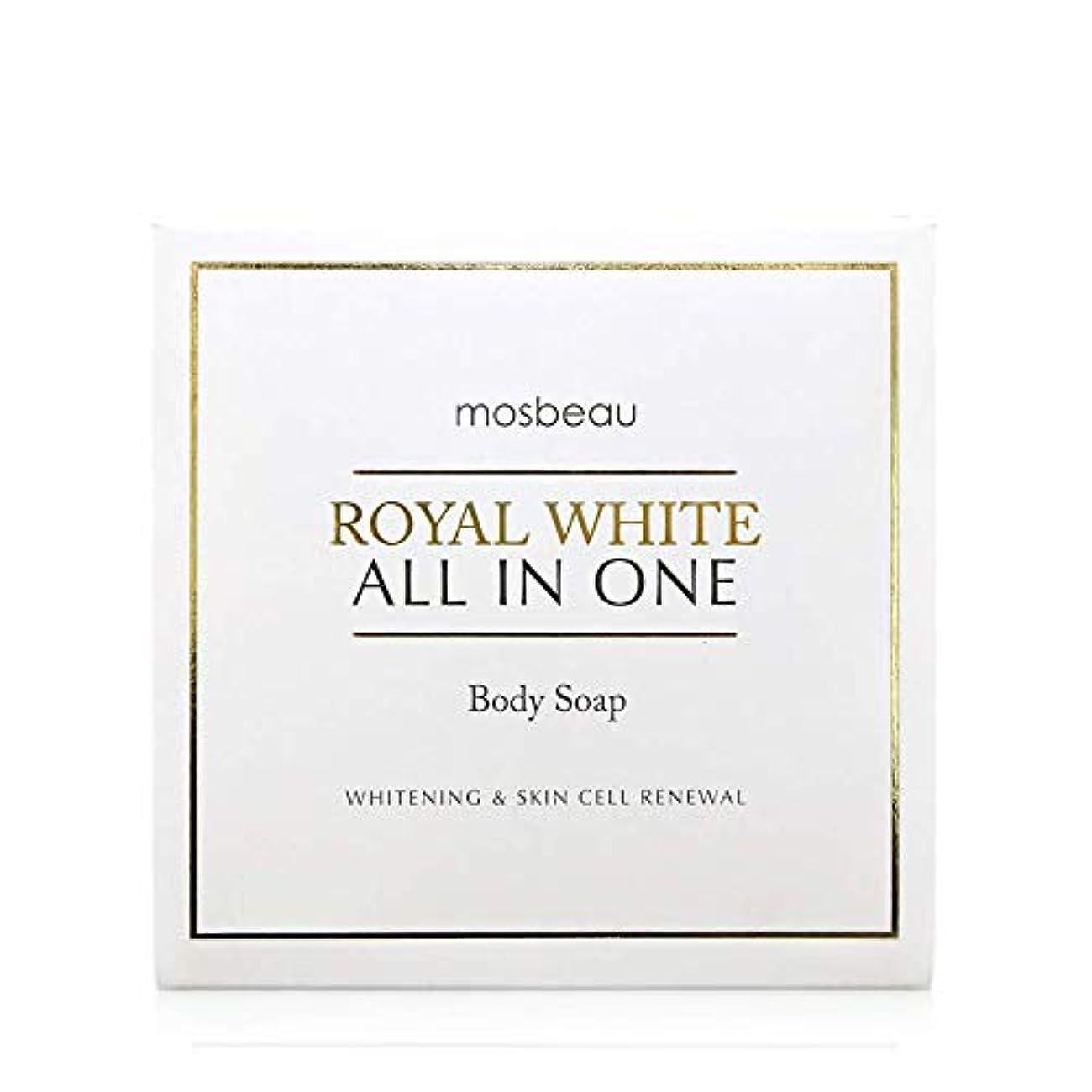 印象派克服する男性mosbeau ROYAL WHITE ALL-IN-ONE BODY SOAP 100g ロィヤルホワイトオールインワンボディーソープ