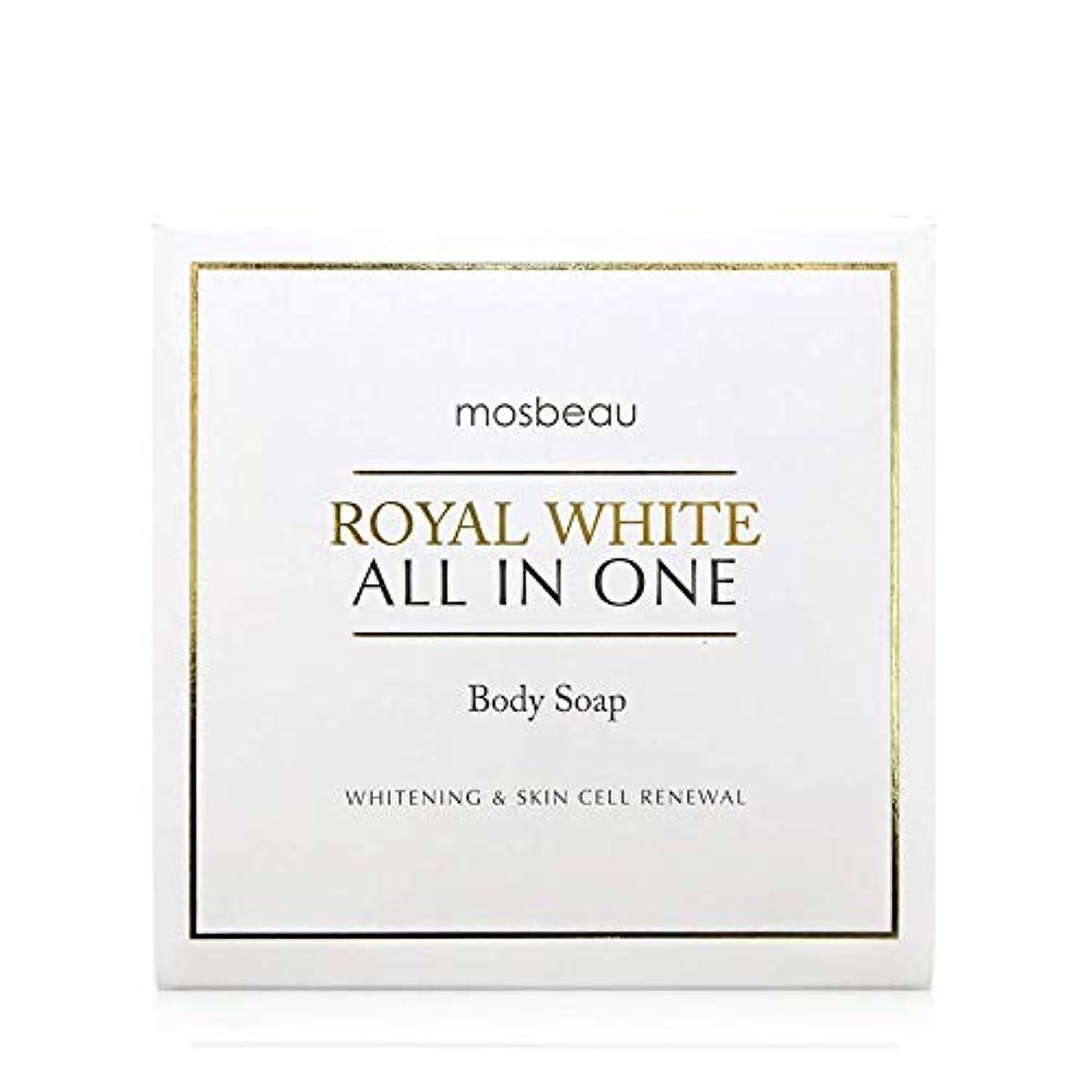 到着アンティーク振りかけるmosbeau ROYAL WHITE ALL-IN-ONE BODY SOAP 100g ロィヤルホワイトオールインワンボディーソープ