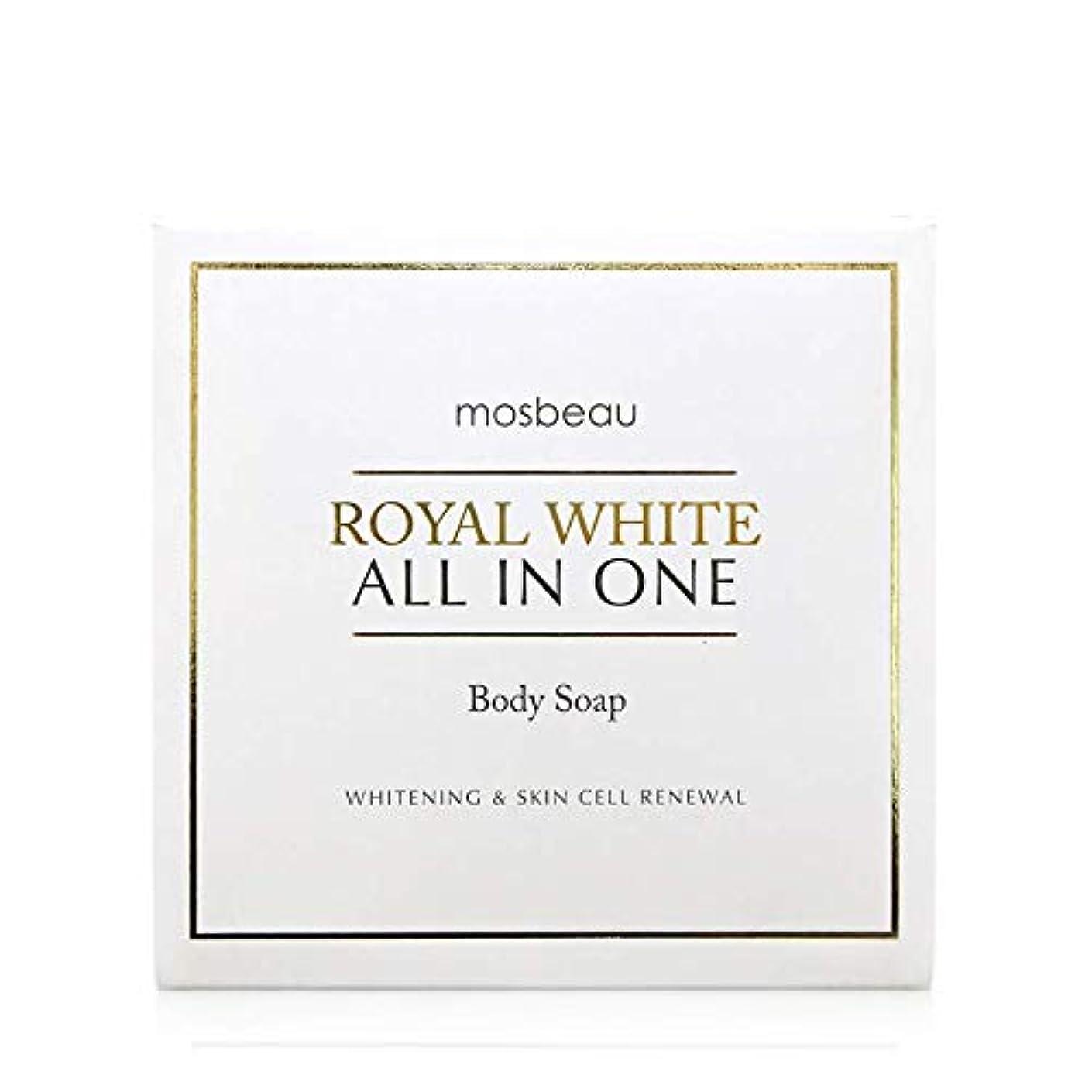ホバートに対応する打撃mosbeau ROYAL WHITE ALL-IN-ONE BODY SOAP 100g ロィヤルホワイトオールインワンボディーソープ