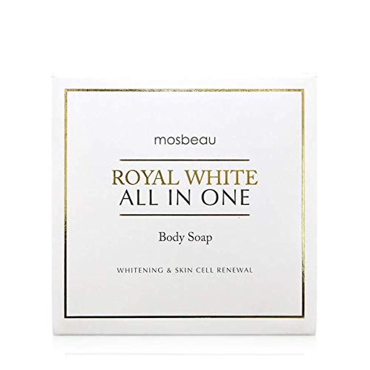 トークン救援爆発物mosbeau ROYAL WHITE ALL-IN-ONE BODY SOAP 100g ロィヤルホワイトオールインワンボディーソープ