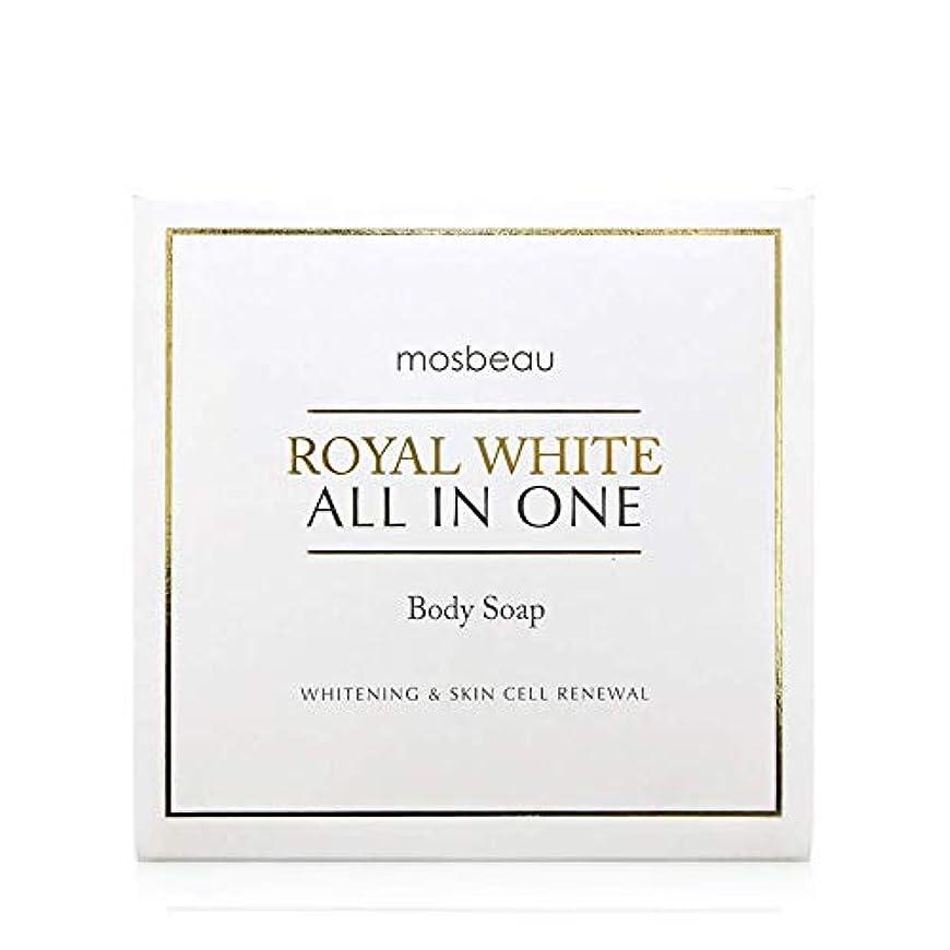 悪いボート特権的mosbeau ROYAL WHITE ALL-IN-ONE BODY SOAP 100g ロィヤルホワイトオールインワンボディーソープ