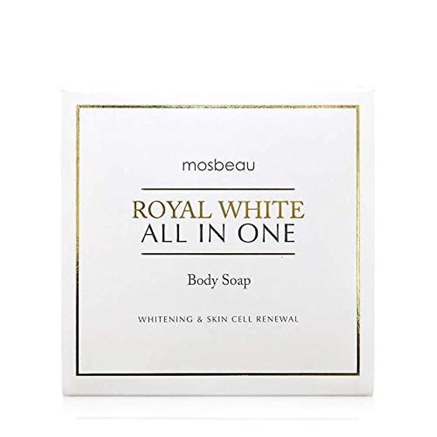 揺れる人物侵入mosbeau ROYAL WHITE ALL-IN-ONE BODY SOAP 100g ロィヤルホワイトオールインワンボディーソープ