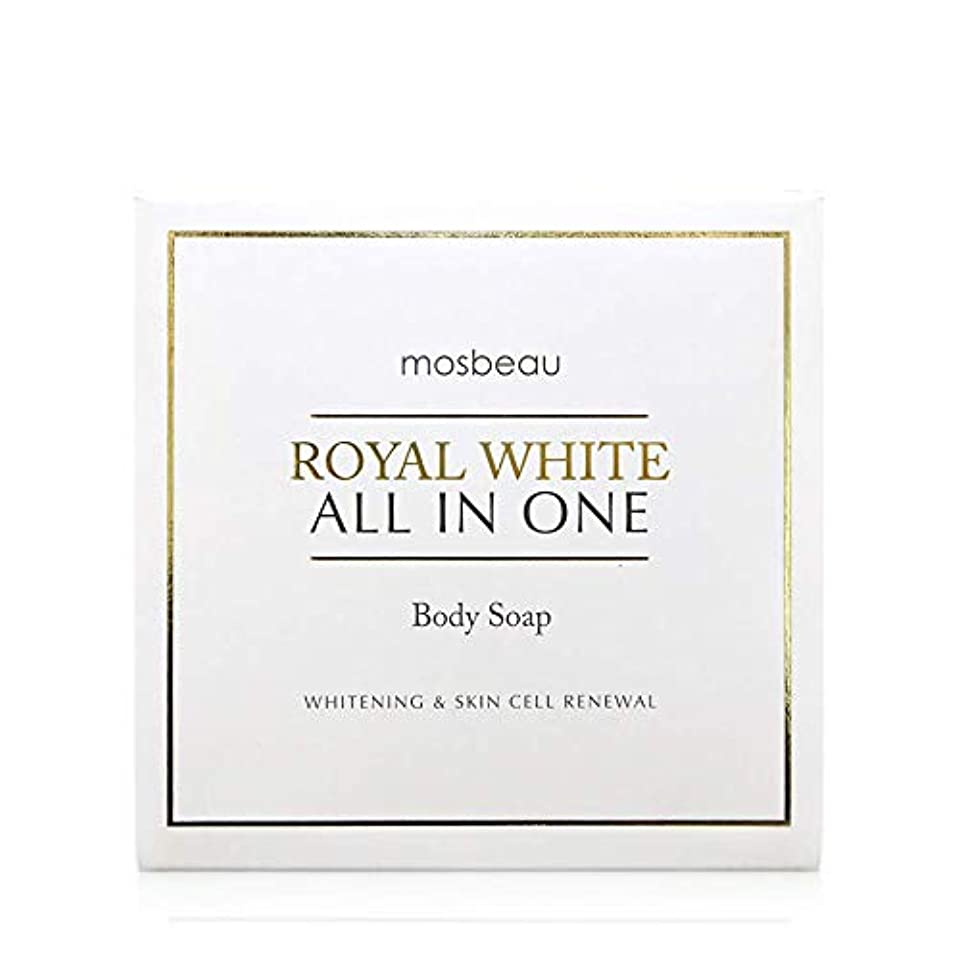 優しさ経験的百年mosbeau ROYAL WHITE ALL-IN-ONE BODY SOAP 100g ロィヤルホワイトオールインワンボディーソープ