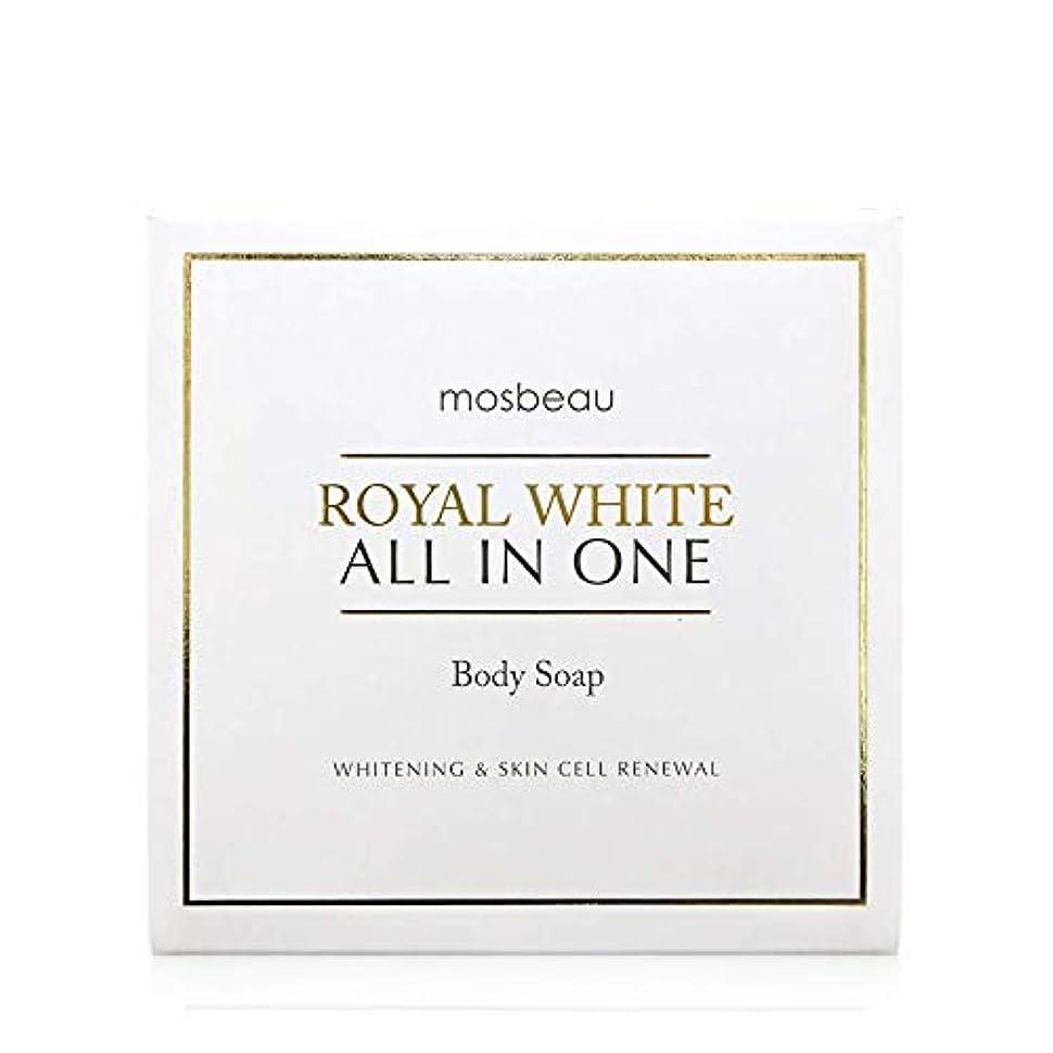 宝生産性ファンタジーmosbeau ROYAL WHITE ALL-IN-ONE BODY SOAP 100g ロィヤルホワイトオールインワンボディーソープ
