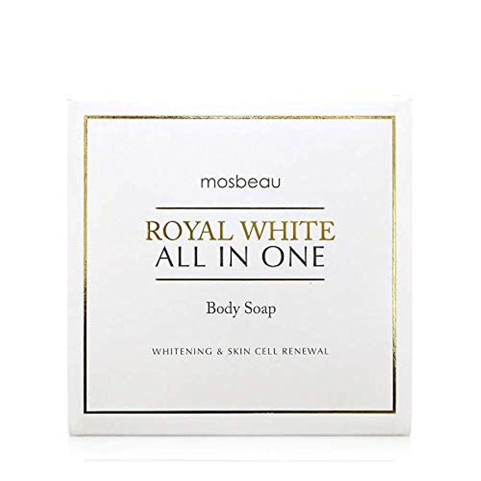 二次王族ジャニスmosbeau ROYAL WHITE ALL-IN-ONE BODY SOAP 100g ロィヤルホワイトオールインワンボディーソープ