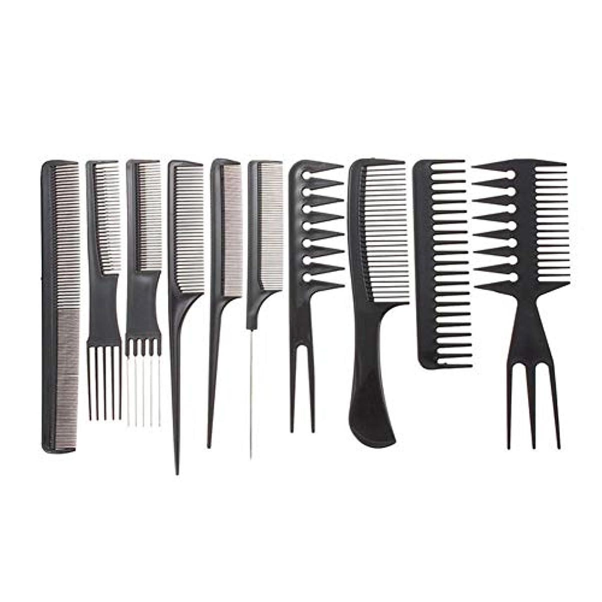 マニアックファイルインペリアル黒い髪のすべてのタイプのために設計された10看護プロのヘアスタイリストブラシコームヘアスタイリングツール