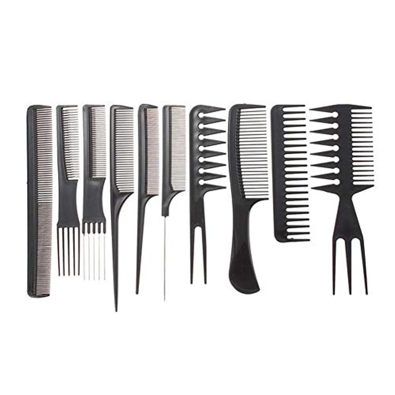 機転上がる乗って黒い髪のすべてのタイプのために設計された10看護プロのヘアスタイリストブラシコームヘアスタイリングツール