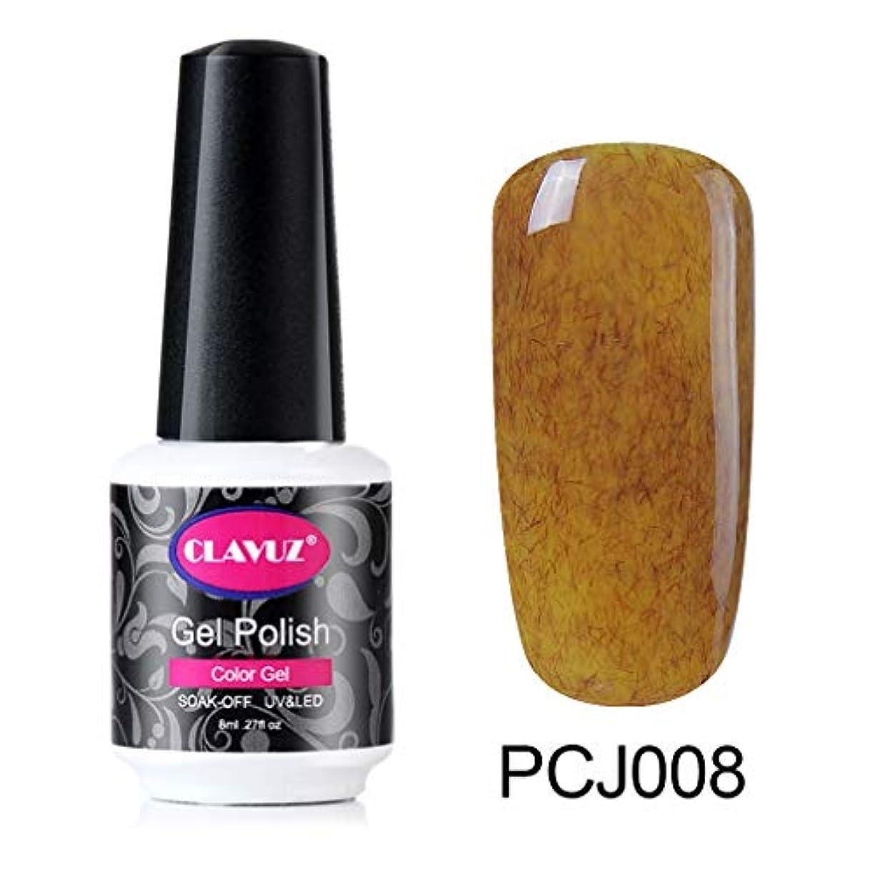 豚しなければならない頂点Clavuz ジェルネイル カラージェル 毛皮系 1色入り 8ml 【全21色選択可】