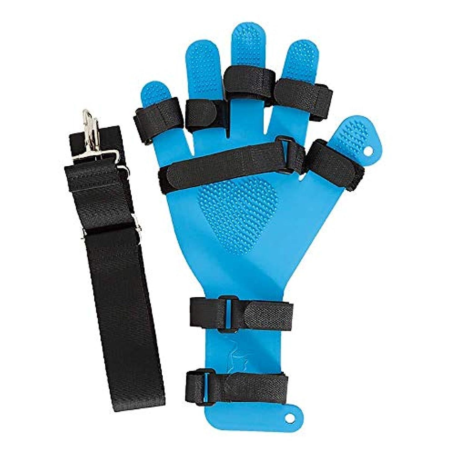 触覚グレートオークたまにトリガースプリント、フィンガートレーニングデバイス保護パッドは理想的なリハビリテーショントレーニングを補強します,2PCS