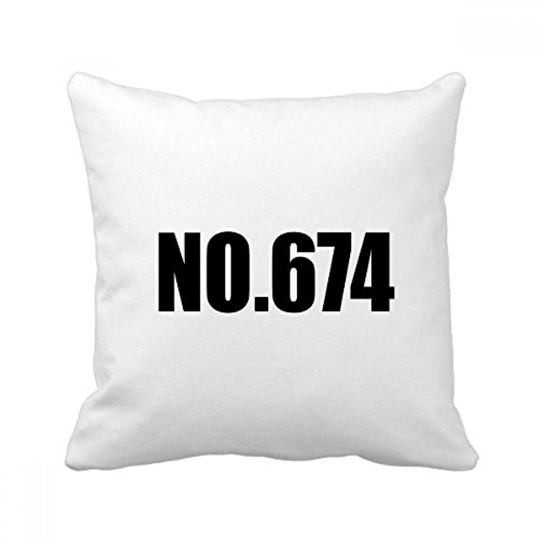 ラッキーno.674数名 スクエアな枕を挿入してクッションカバーの家のソファの装飾贈り物 50cm x 50cm