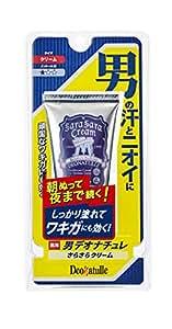 【医薬部外品】デオナチュレ 男さらさらクリーム 男性用 ワキ用 直ヌリ 制汗剤 クリーム