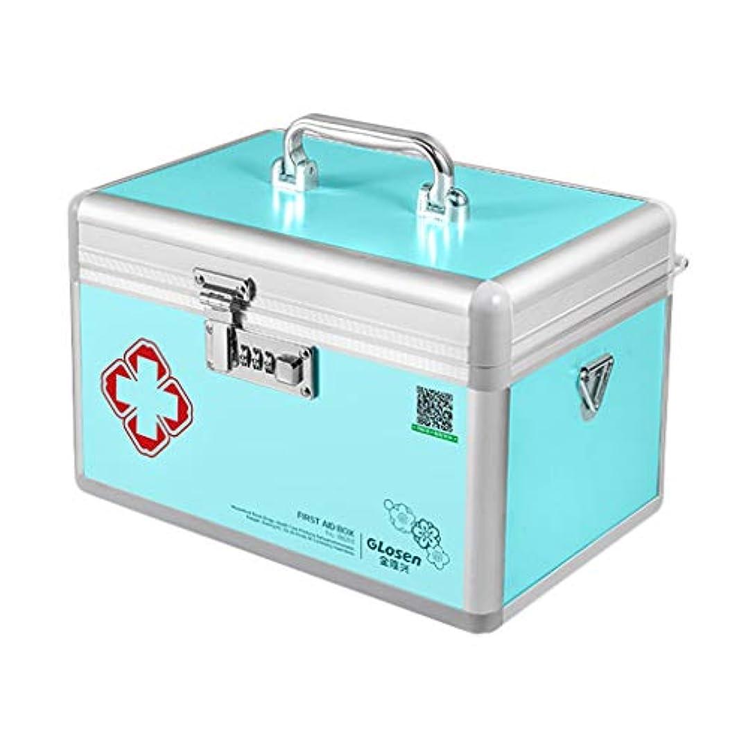 振動する列車フォルダKTYXDE ピルボックス薬外来救急医療箱収納ボックスアルミ家庭用薬箱35.5×20×22センチ 薬収納ボックス (Color : Blue)