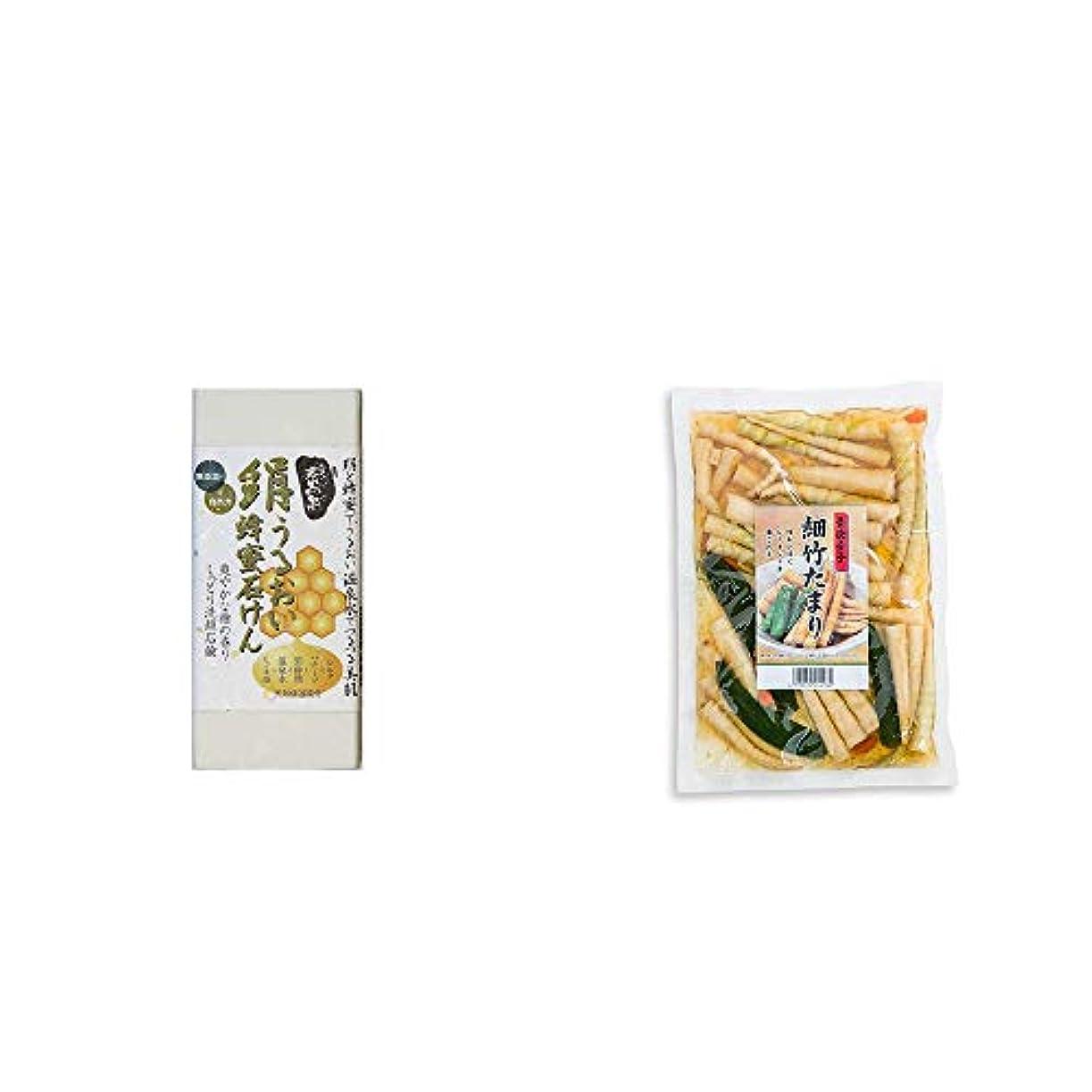 スキムオン未使用[2点セット] ひのき炭黒泉 絹うるおい蜂蜜石けん(75g×2)?青唐辛子 細竹たまり(330g)