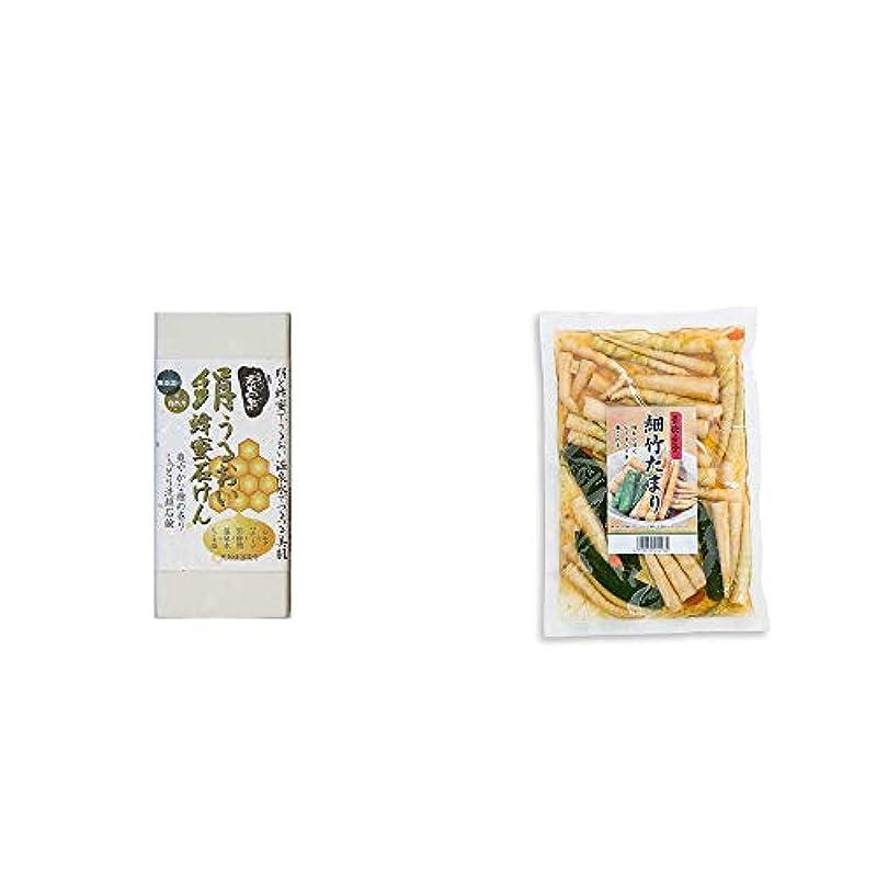 安定店主運営[2点セット] ひのき炭黒泉 絹うるおい蜂蜜石けん(75g×2)?青唐辛子 細竹たまり(330g)