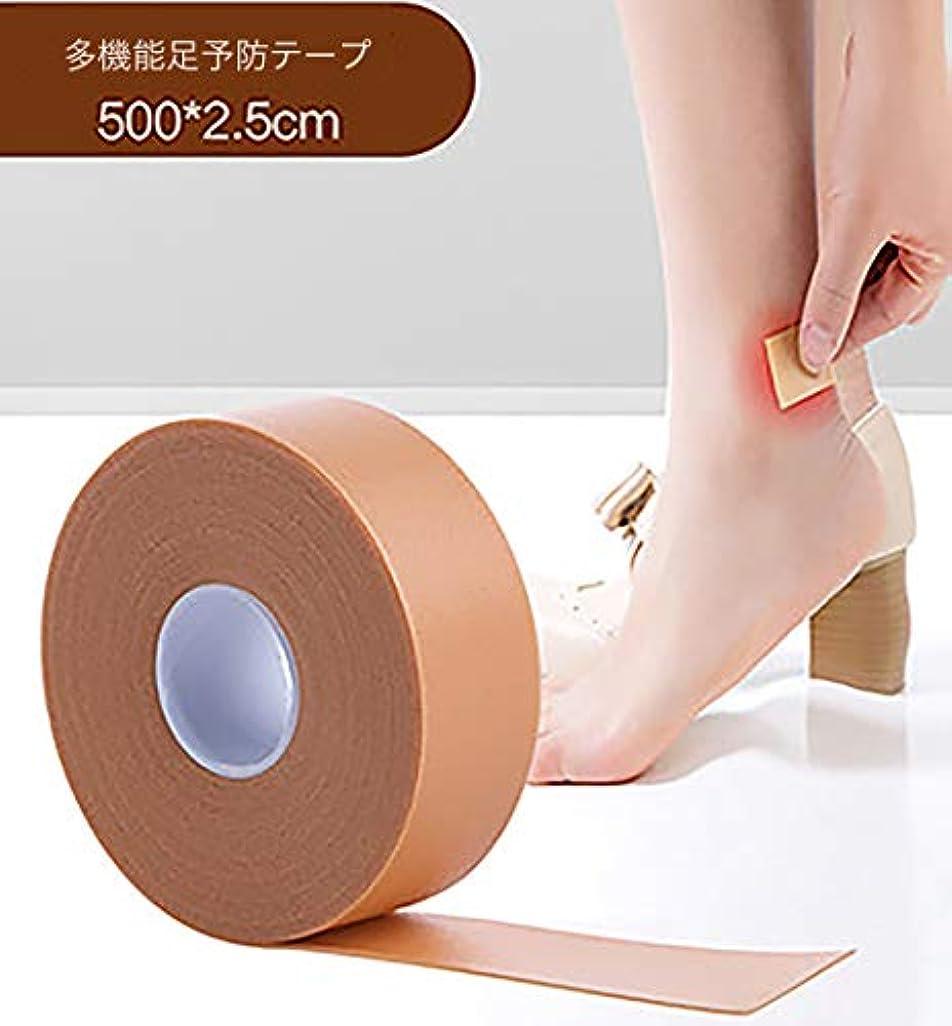 カンガルー物理学者木製靴擦れ くつずれ防止 靴擦れケアテープ かかと パッド フットヒールステッカーテープ 防水素材 粘着 かかと パッド テープ 足痛み軽減 耐摩耗 痛み緩和 伸縮性抜群 男女兼用 (1個セット)