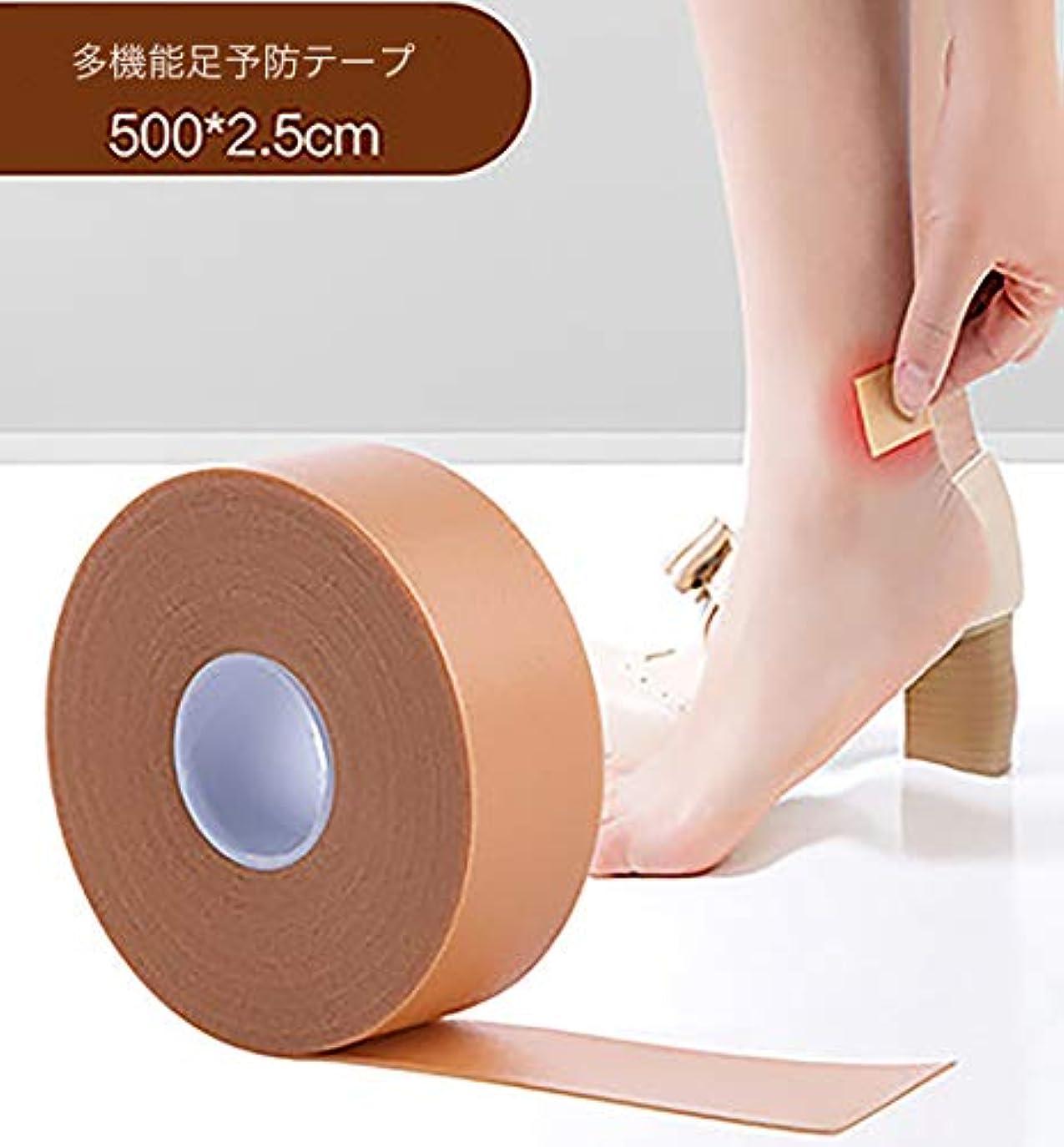 靴擦れ くつずれ防止 靴擦れケアテープ かかと パッド フットヒールステッカーテープ 防水素材 粘着 かかと パッド テープ 足痛み軽減 耐摩耗 痛み緩和 伸縮性抜群 男女兼用 (1個セット)