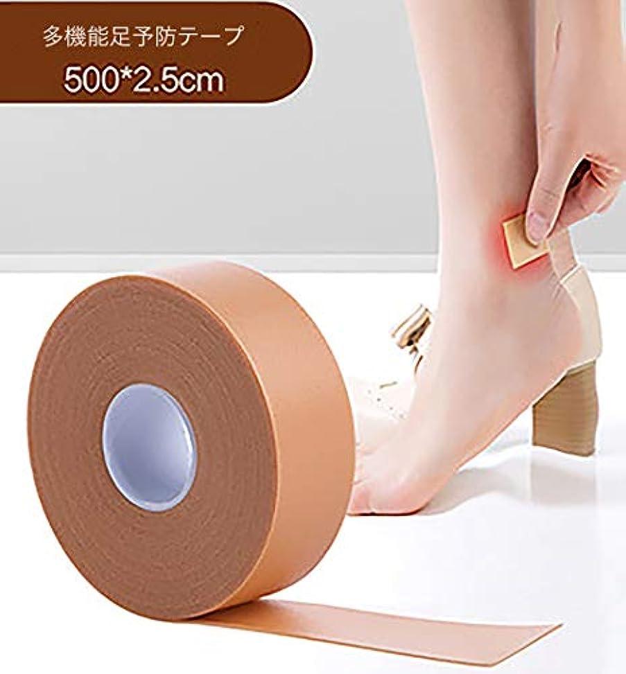 外観気難しい上げる靴擦れ くつずれ防止 靴擦れケアテープ かかと パッド フットヒールステッカーテープ 防水素材 粘着 かかと パッド テープ 足痛み軽減 耐摩耗 痛み緩和 伸縮性抜群 男女兼用 (1個セット)