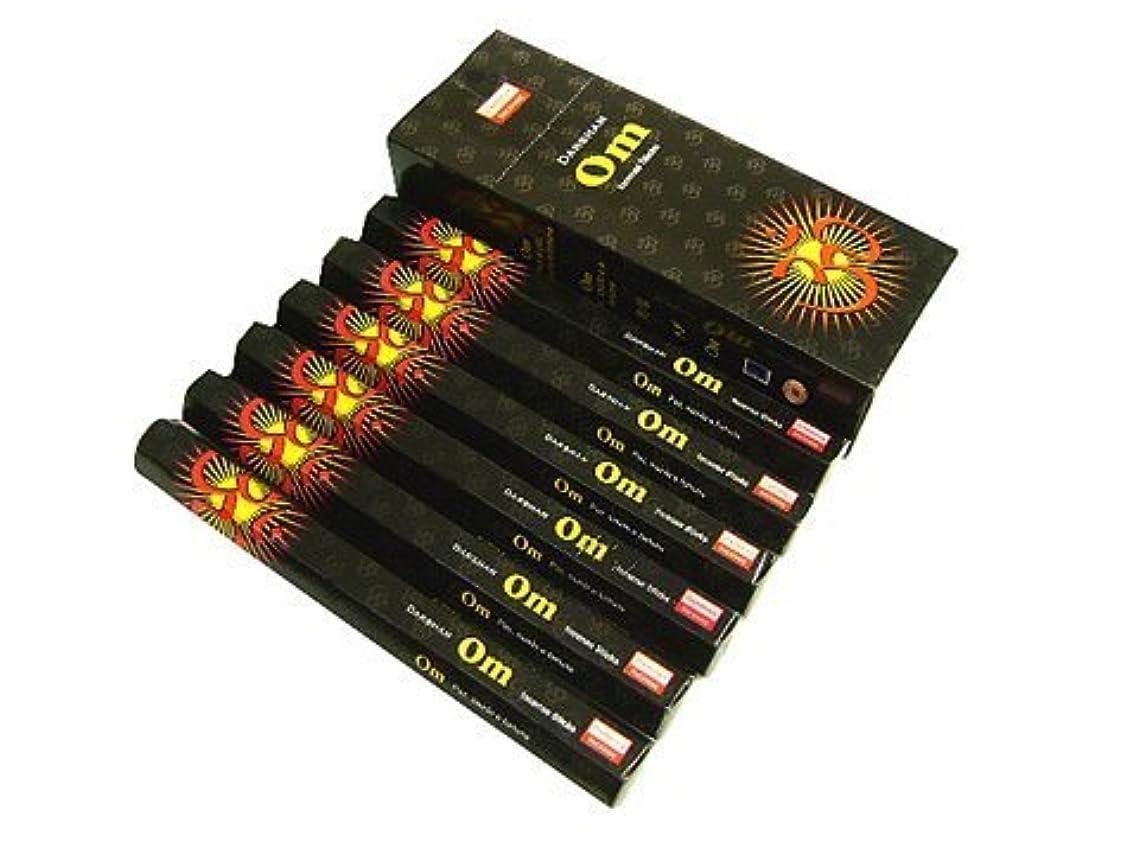 投資もの連続的OM オーム- 120本 お香スティックボックス ダルシャン お香