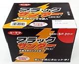 有楽製菓 ブラックサンダー 20本入り×3箱