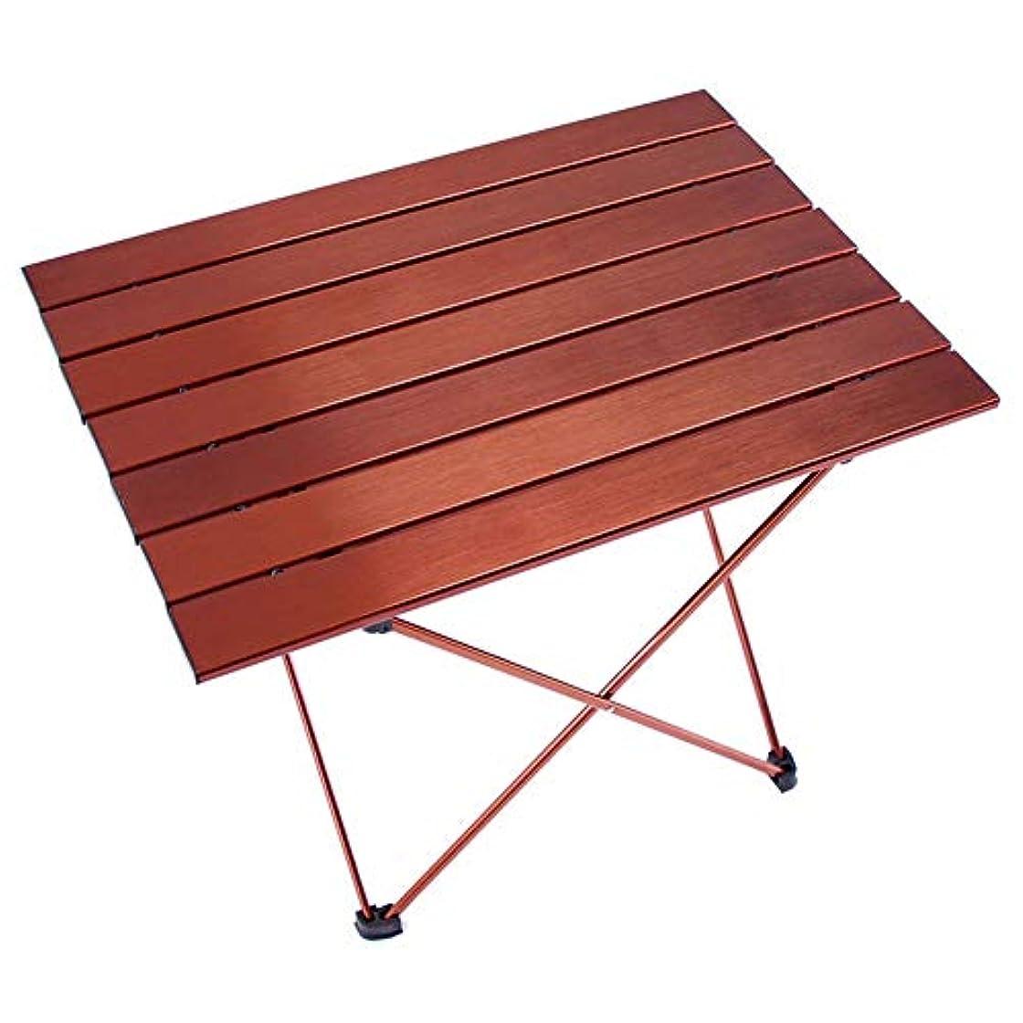 魅力的軍団少ない屋外折りたたみテーブル、アルミ合金多人数ポータブルキャンプテーブル多機能旅行バーベキューテーブル (サイズ さいず : 56.5×45.5×40.5cm)