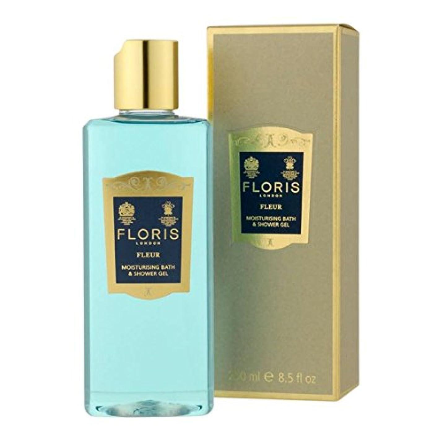 [Floris ] フロリスフルール保湿入浴やシャワージェル250ミリリットル - Floris Fleur Moisturising Bath and Shower Gel 250ml [並行輸入品]